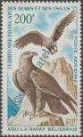 Stamp Djibouti | French Territory of the Afars and the Issas Catalog number: 6