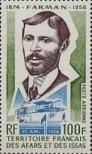 Stamp Djibouti | French Territory of the Afars and the Issas Catalog number: 97
