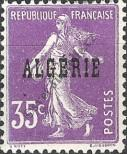 Stamp Algeria Catalog number: 12