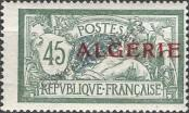 Stamp Algeria Catalog number: 14