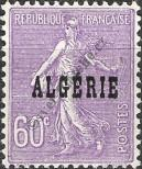 Stamp Algeria Catalog number: 16