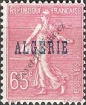 Stamp Algeria Catalog number: 17