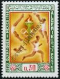 Stamp Algeria Catalog number: 506
