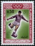 Stamp Algeria Catalog number: 507
