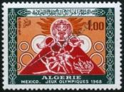 Stamp Algeria Catalog number: 508