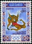 Stamp Algeria Catalog number: 585