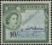 Stamp Gambia Catalog number: 161