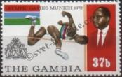 Stamp Gambia Catalog number: 269