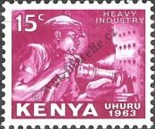 Stamp Kenya Catalog number: 3