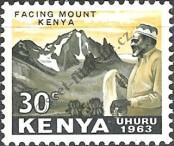 Stamp Kenya Catalog number: 5