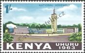 Stamp Kenya Catalog number: 9
