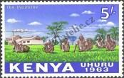 Stamp Kenya Catalog number: 12
