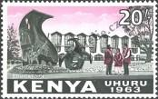 Stamp Kenya Catalog number: 14