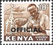Stamp Kenya Catalog number: 2