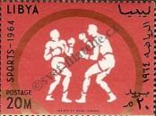 Stamp Libya Catalog number: 162/A