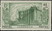 Stamp Cameroon Catalog number: 156