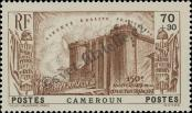 Stamp Cameroon Catalog number: 157
