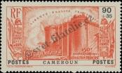 Stamp Cameroon Catalog number: 158