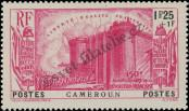 Stamp Cameroon Catalog number: 159