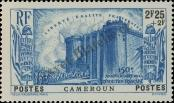 Stamp Cameroon Catalog number: 160