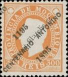 Stamp Mozambique Catalog number: 49/A