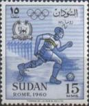 Stamp Sudan Catalog number: 163