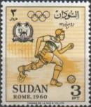 Stamp Sudan Catalog number: 164