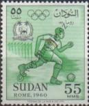 Stamp Sudan Catalog number: 165