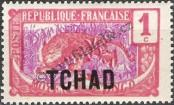 Stamp Chad Catalog number: 1