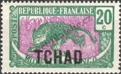 Stamp Chad Catalog number: 7