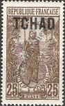 Stamp Chad Catalog number: 8