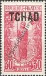Stamp Chad Catalog number: 9
