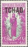 Stamp Chad Catalog number: 12