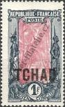 Stamp Chad Catalog number: 16
