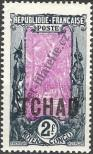 Stamp Chad Catalog number: 17