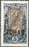 Stamp Chad Catalog number: 18
