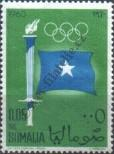 Stamp Somalia Catalog number: 8