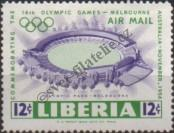 Stamp Liberia Catalog number: 502/A