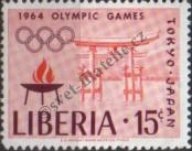 Stamp Liberia Catalog number: 624/A