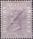 Stamp Sierra Leone Catalog number: 14