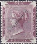 Stamp Sierra Leone Catalog number: 22/b