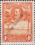 Stamp Sierra Leone Catalog number: 123