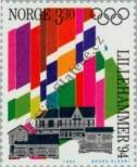 Stamp Norway Catalog number: 1105