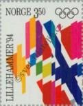 Stamp Norway Catalog number: 1145