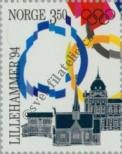 Stamp Norway Catalog number: 1147
