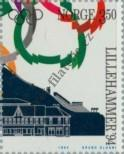 Stamp Norway Catalog number: 1148