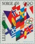Stamp Norway Catalog number: 1149