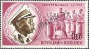 Stamp Burundi Catalog number: 25/A