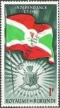 Stamp Burundi Catalog number: 26/A
