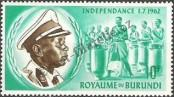 Stamp Burundi Catalog number: 31/A